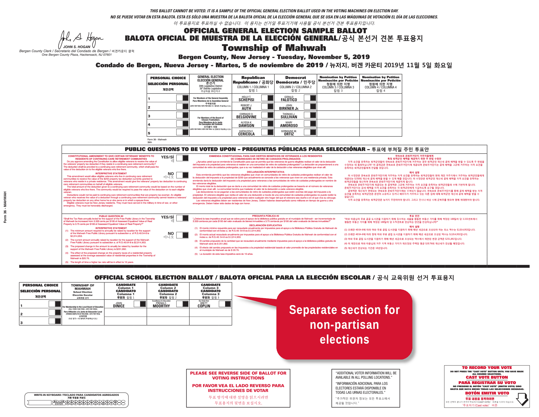 image of sample ballot with Mahway Municipal election separated from partisan races
